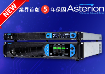 Asterion AC Series